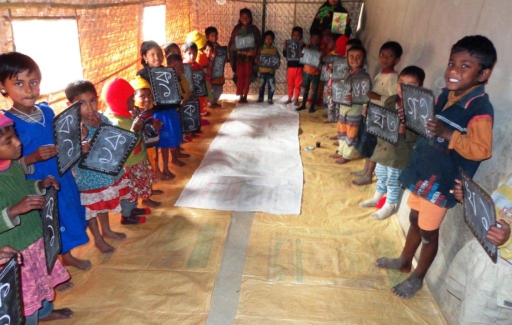 CHILD DEVELOPMENT PROGRAM UNDER POVERTY ERADICATION PROJECT